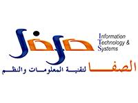 Safa-Logo02