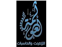 alawlama-logo-font