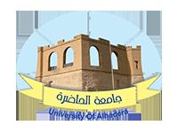 alhadera